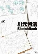 Image of Toshihiro Kawamoto SketchBook
