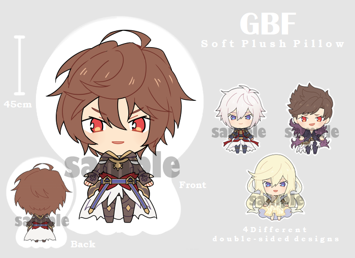 Image of GBF 45cm Soft Plush Pillow