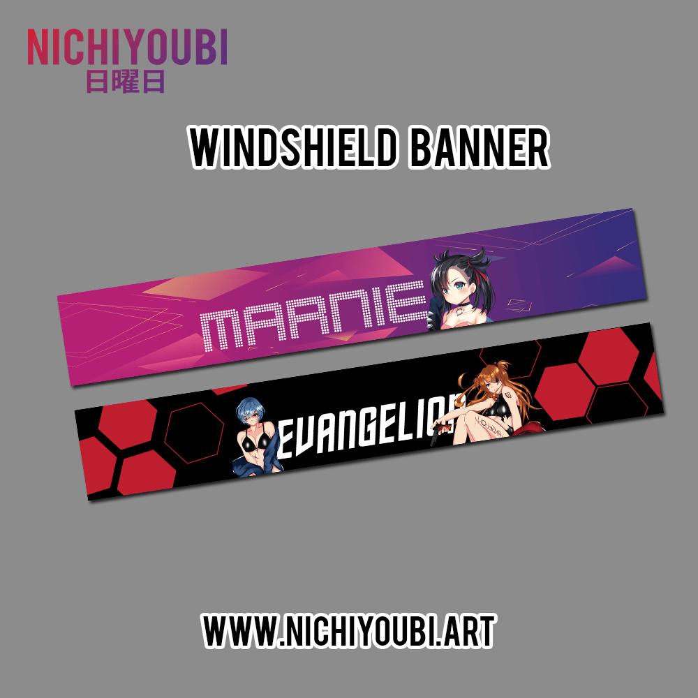 Image of [Banner] Marnie - Evangelion