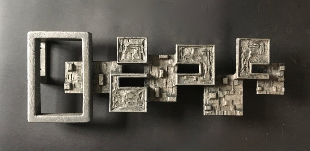 Image of Large Brutalist Aluminium Door Handle or Wall Decoration