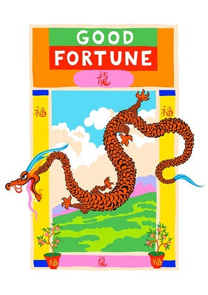 Image of GOOD FORTUNE DRAGON - A3 print