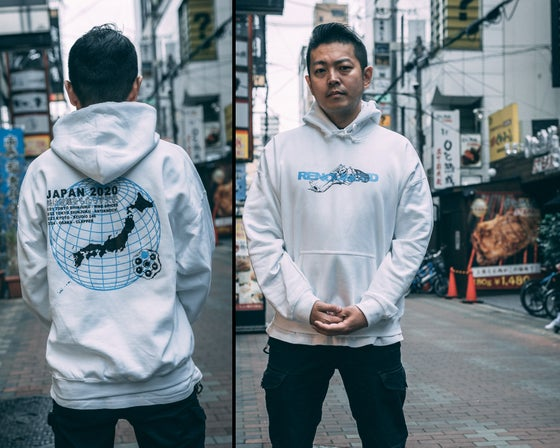 Image of RENOUNCED - JAPAN TOUR 2020 - LIMITED HOOD WHITE
