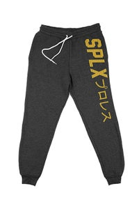 Image of SPLX Golden Yellow Sweatpants