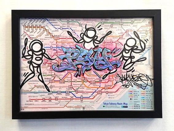 Plan de Métro Tokyo / bleu - PSY la boutik