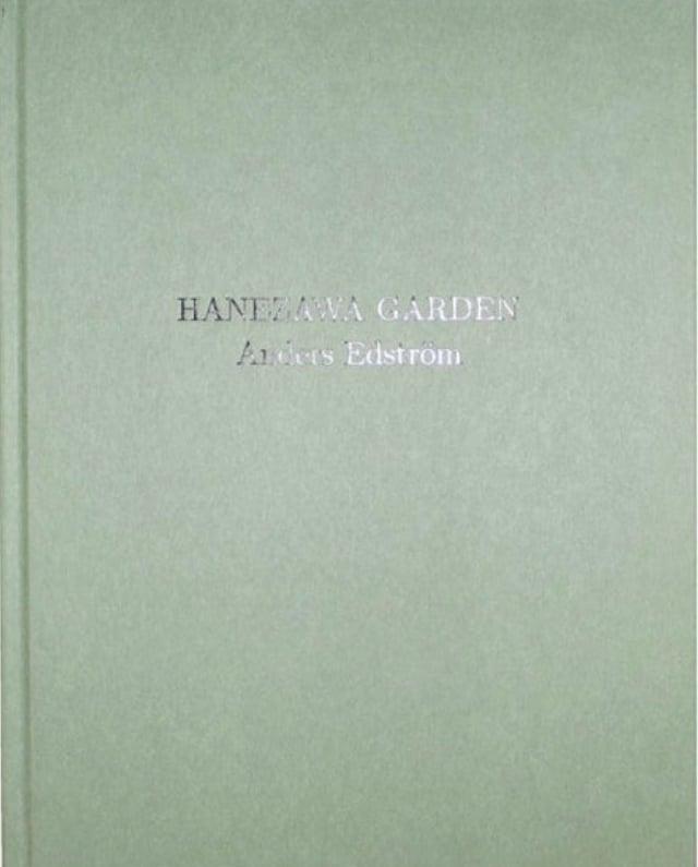 Image of (ANDERS EDSTRÖM)(アンダース・エドストローム)(HANEZAWA GARDEN)