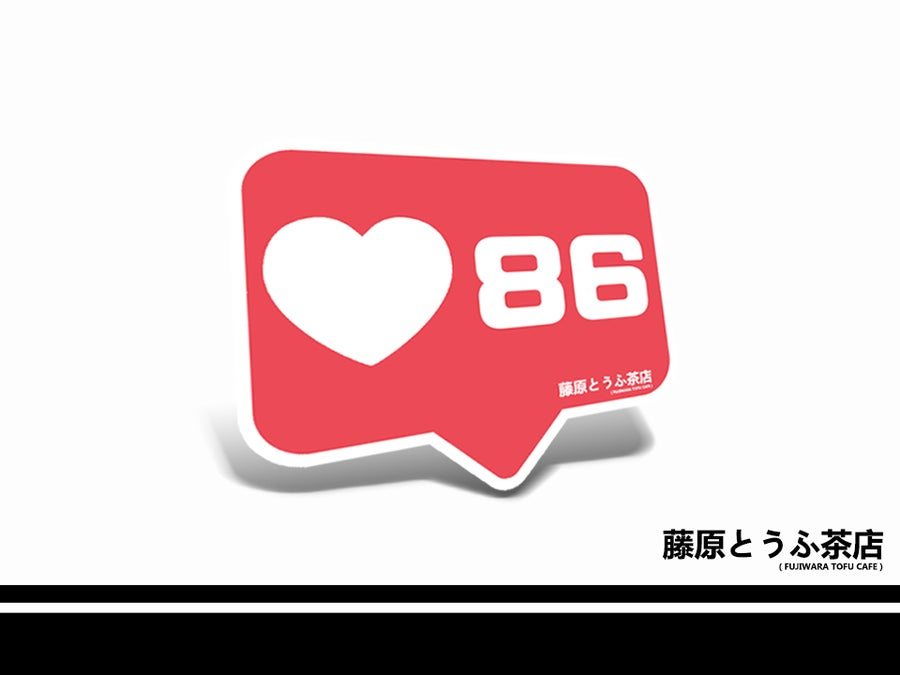 Image of Love 86 Decal