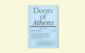Image of Doors of Athens