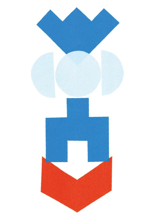 Image of CARTE . TOTEM II .