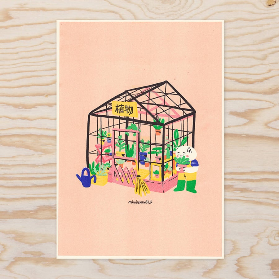 Image of Greenhouse Riso print