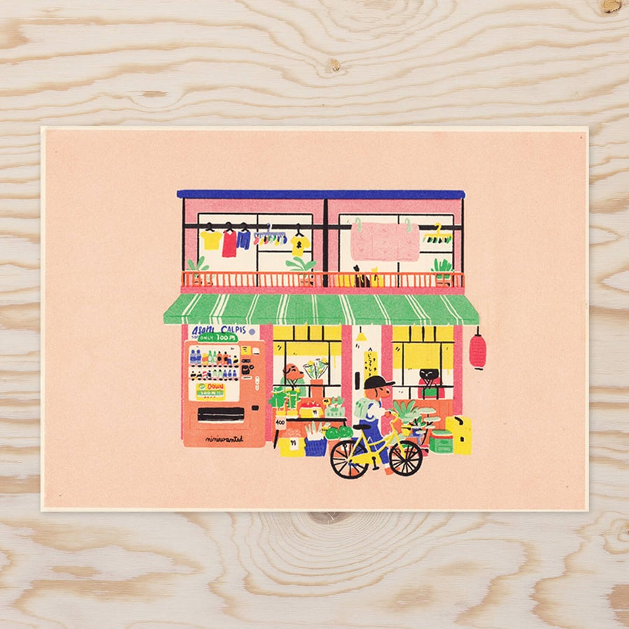 Image of Japanese neighborhood Riso print