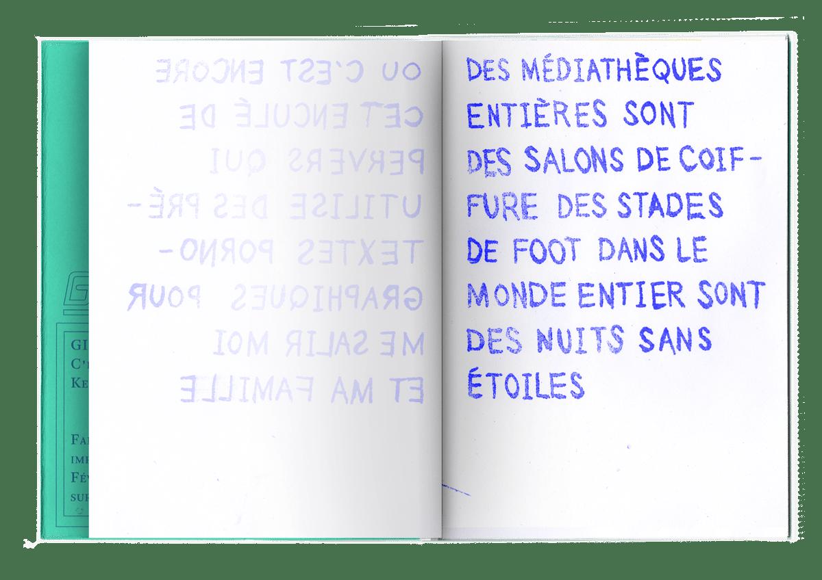Image of Giratoire #1 - C'est qui qui