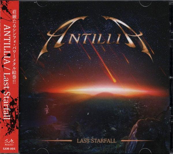 ANTILLIA - Last Starfall +2 CD Jap Ltd. Ed with OBI