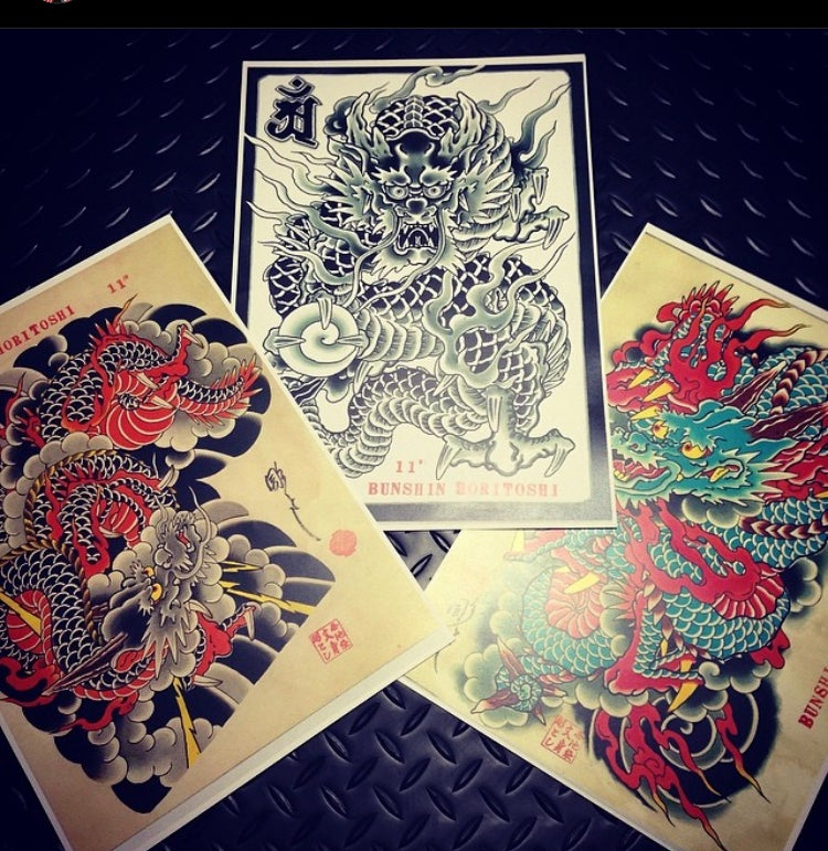 Image of B4 Dragon flash set printing on Japanese rice paper