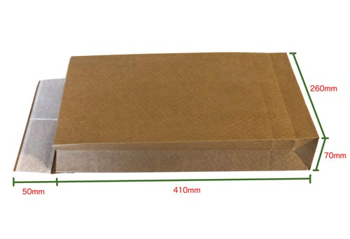 Image of Paper Mailing Bags - 260 x 410 x 70mm