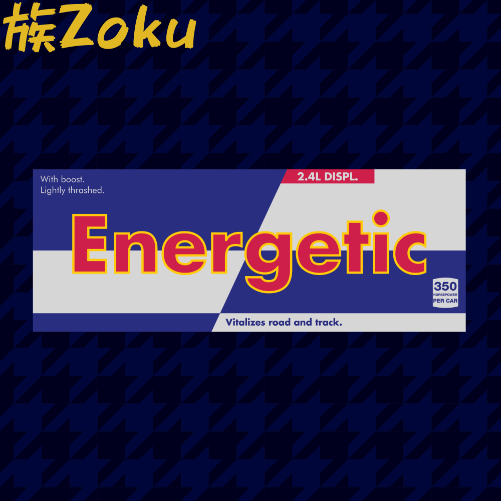 Image of ***PRE-ORDER*** Energetic