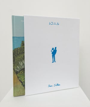 Jean Jullien - Lesconil (Limited Edition)