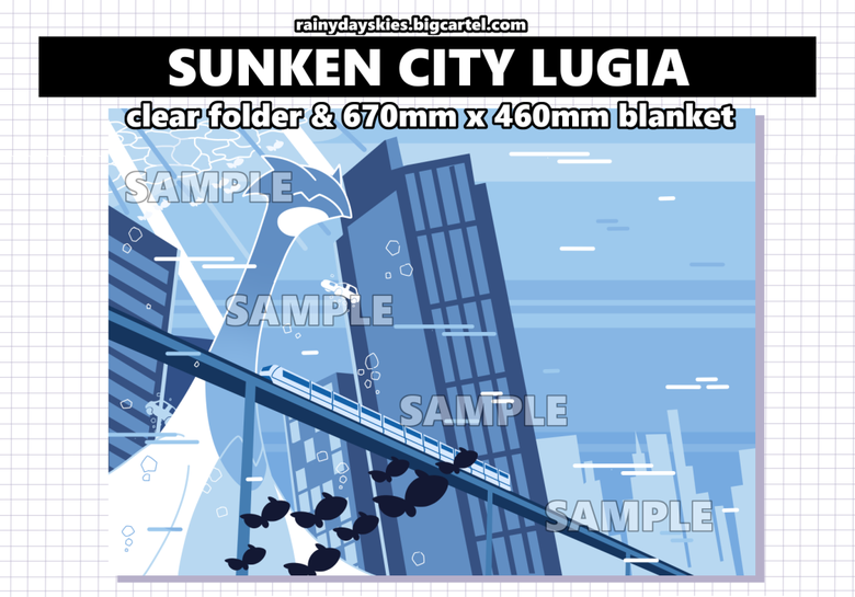 Image of Sunken City Lugia Clear Folder & Blanket