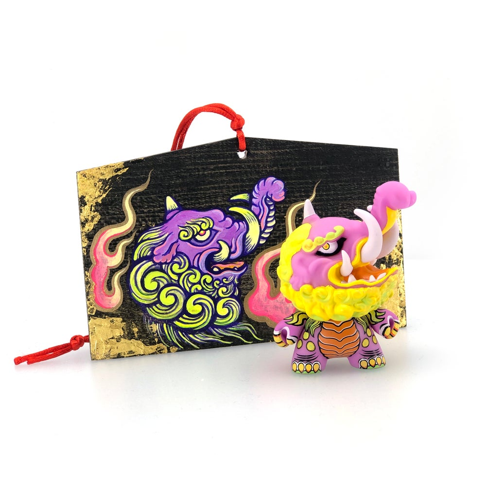 Image of Purple Baku Dunny