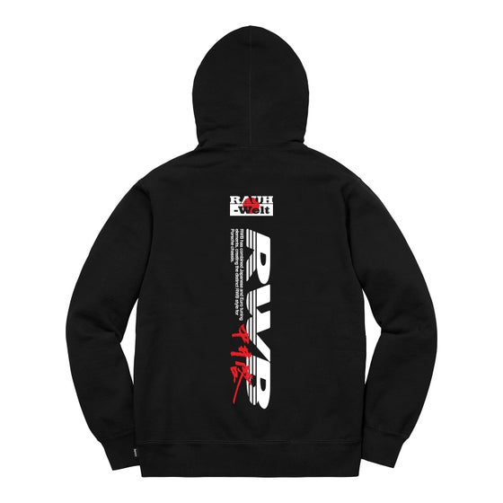 Image of RWB Tuning Hoody