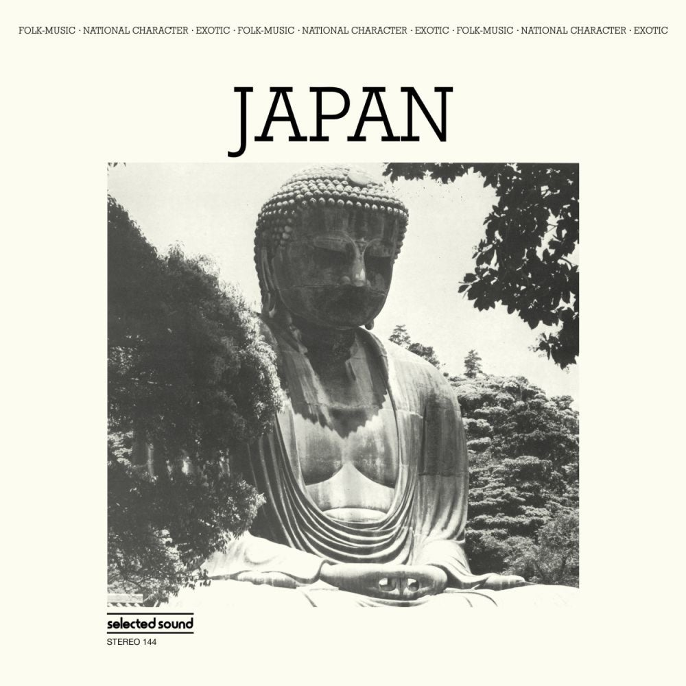 Image of Victor Cavini - Japan - LP (BE WITH RECORDS)