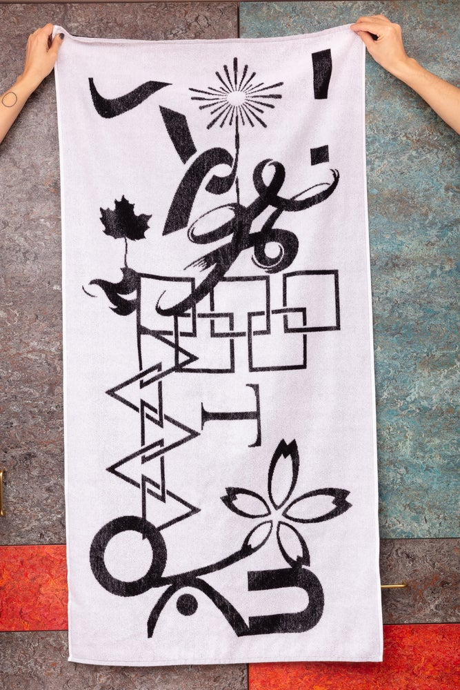 Image of The Other Olympics beach towel<br /> —Betsy Bickle