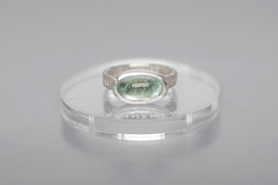 Image of silver ring with aquamarine VERRENTES AEQUORA VENTI