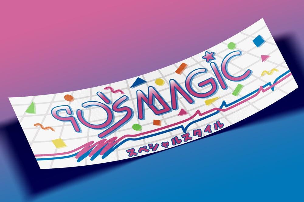 Image of 90's Magic Box Sticker