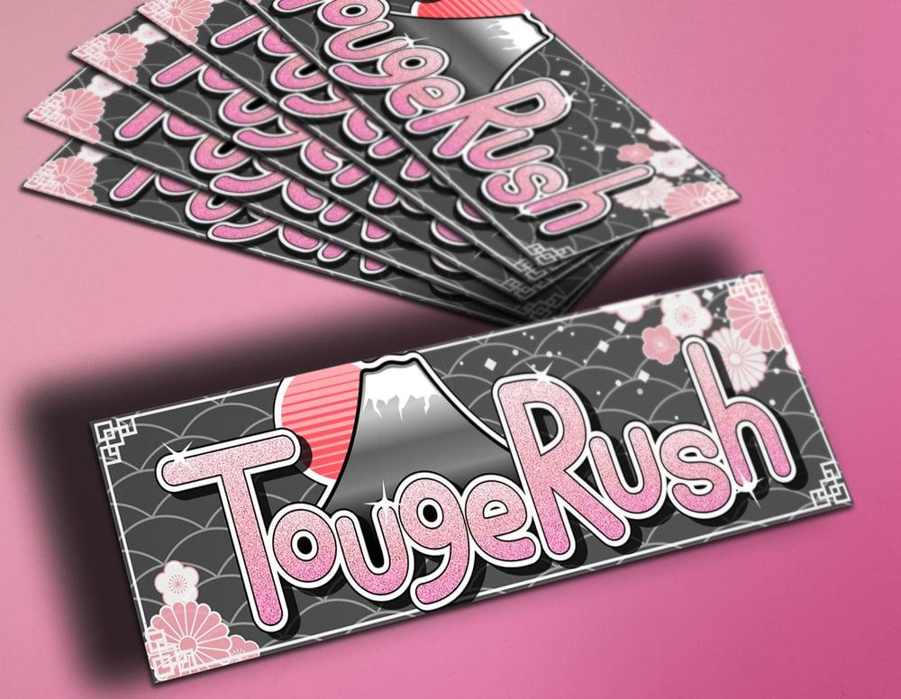 Image of Touge Rush Mt Fuji