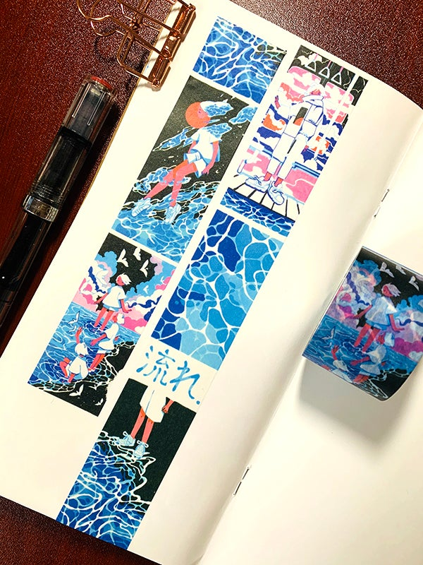 Image of Currents Washi Tape (3cmx 10m)