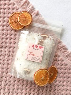 Sweet Orange Bath Salts