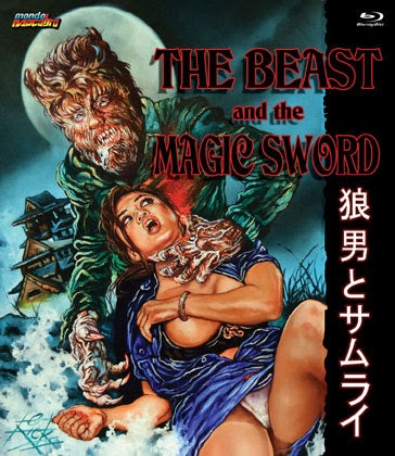 Image of THE BEAST AND THE MAGIC SWORD - retail edition