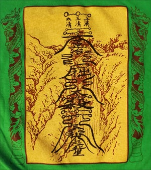 Image of Wui Wei Long Sleeve