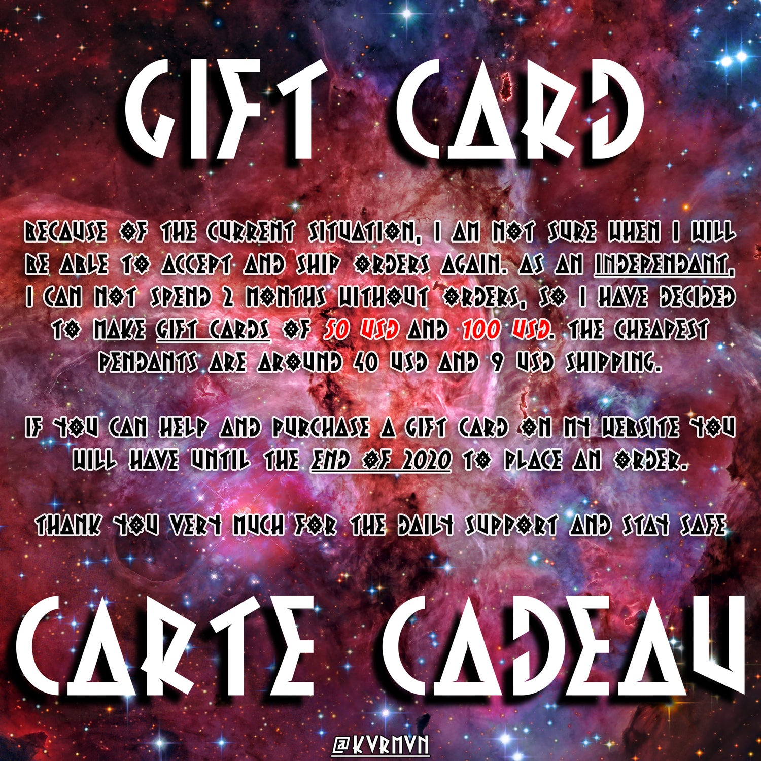 Image of GIFT CARD / CARTE CADEAU 2020