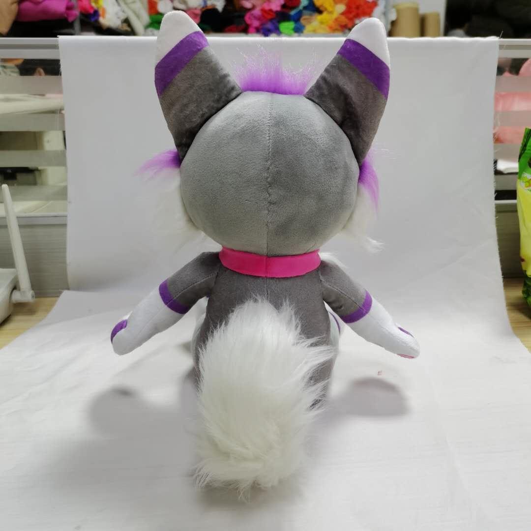 Image of Aurora Bloom Plush