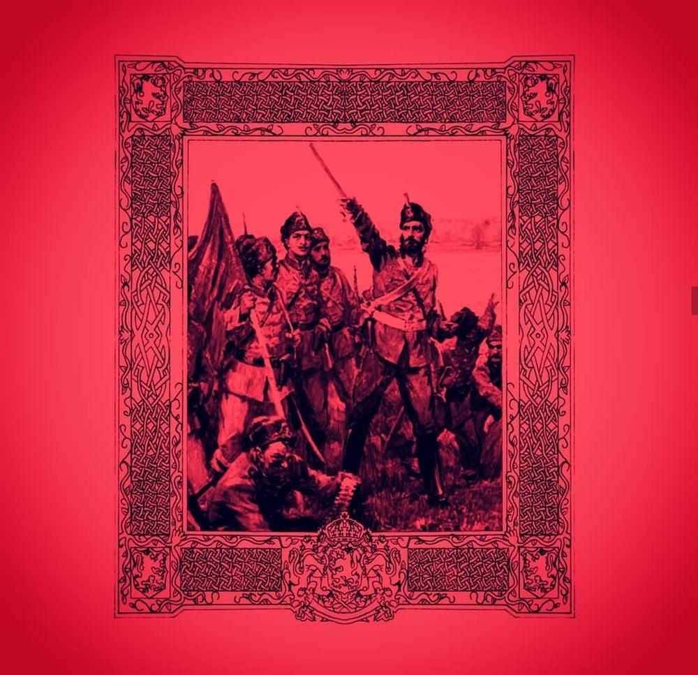 Image of Hajduk - Кръв Vinyl