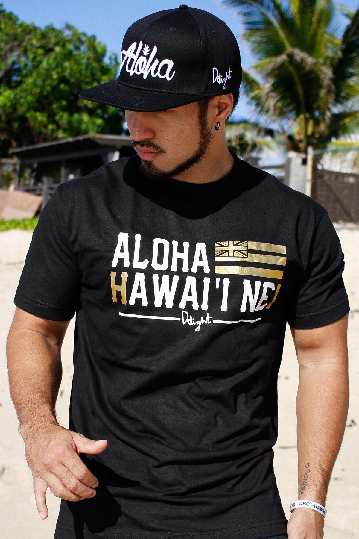 Aloha Hawai'i Nei Tee (Black/Gold)