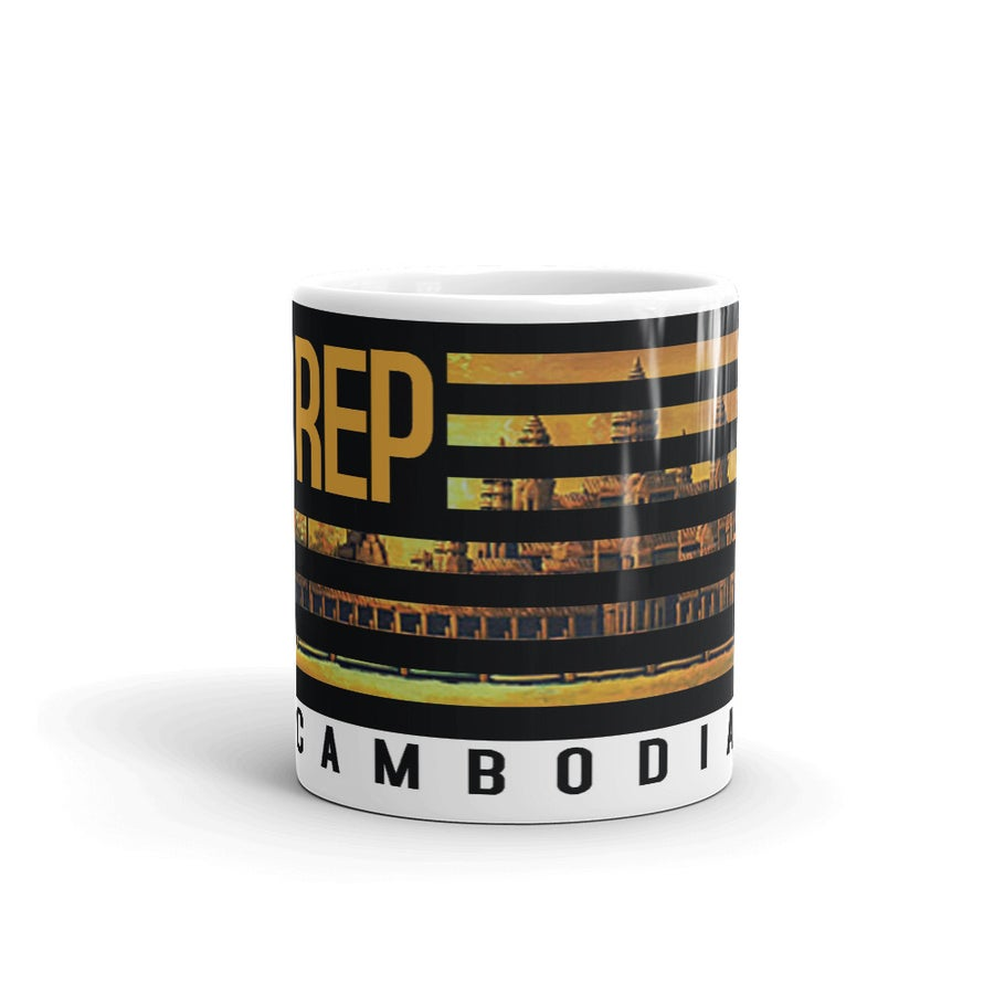 Image of REP FLAG MUG