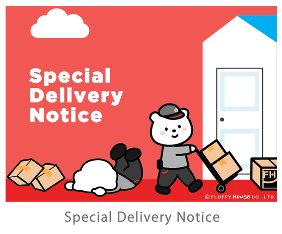 Image of Special Delivery Notice