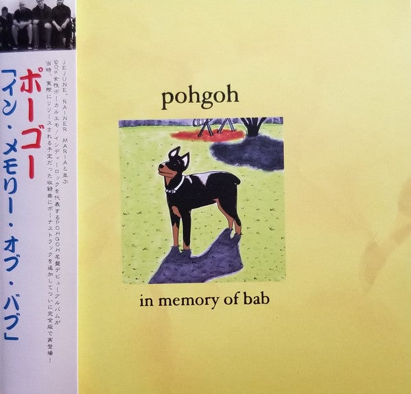 Image of POHGOH - IN MEMORY OF BAB CD