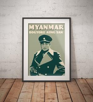 Image of Vintage poster Myanmar - Bogyoke Aung San Green - Fine Art Print