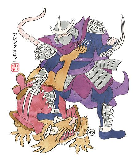 Image of Master Shredder