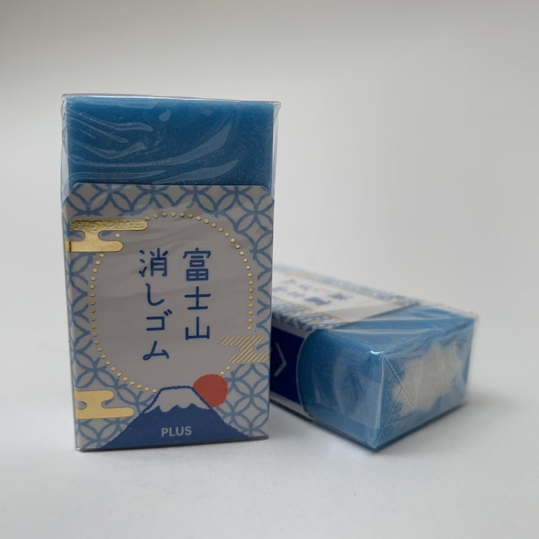 Image of Japanese Mount Fuji Eraser - Blue
