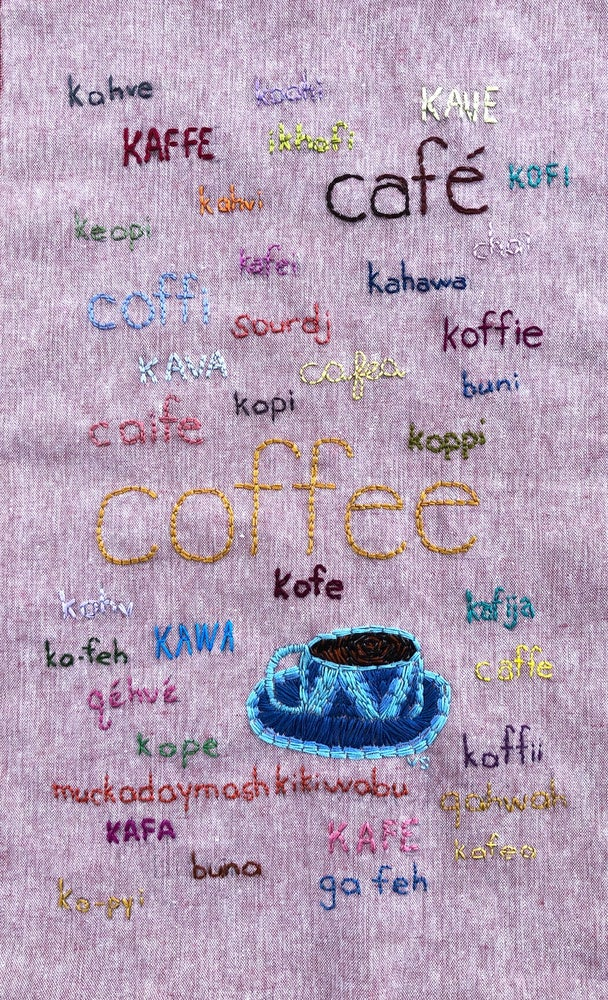 Image of Coffee. Original embroidery.