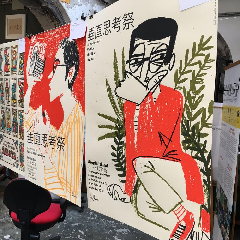 Lateral Thinking Festival - Serigrafia di Lucio Schiavon
