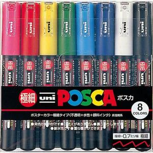 Posca PC-1M Paint Marker 0.7mm 8 / 12 Color Set