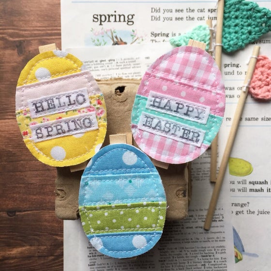 Image of Quilted Easter Egg Clothes Pin Clip