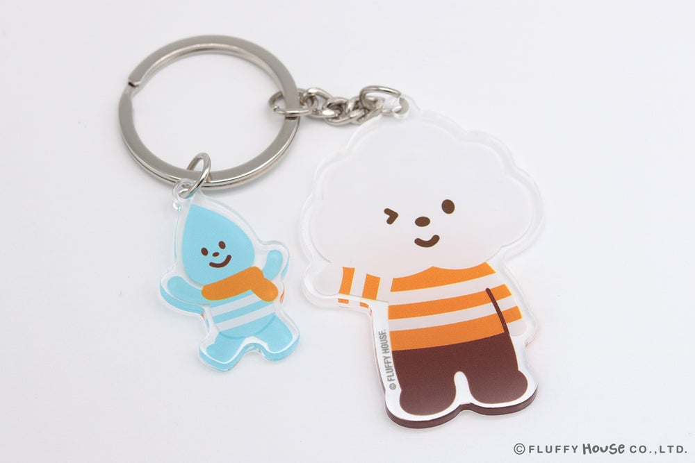 Image of Mr. White Cloud Key Chain
