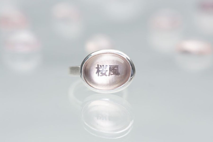 Image of silver ring with rose quartz 桜風