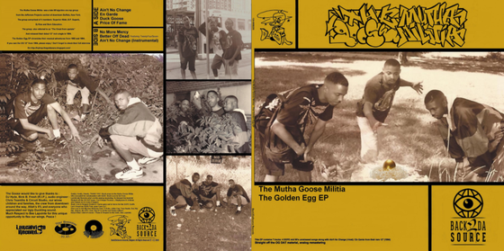 Image of The Mutha Goose Militia - The Golden Egg EP (PRE ORDER THE VINYL NOW) (SOLD OUT)