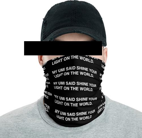 Image of Mask On by Nanlib